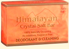 Image of Himalayan Salt Bath Bar Unscented