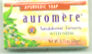 Image of Ayurvedic Bar Soap Sandalwood Turmeric