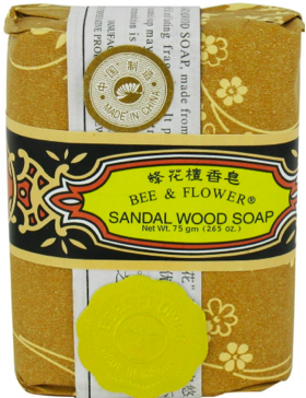 Image of Soap Bar Sandalwood