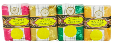 Image of Soap Bar Gift Pack 2.65 Ounces
