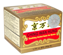 Image of Ching Wan Hung Soothing Herbal Balm for Burns