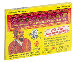 Image of Hua Tuo Medicated Plaster (Pain Relief Herbal Patch)