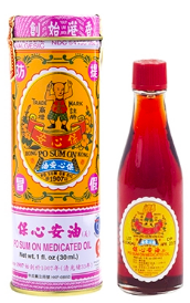 Image of Po Sum On Medicated Oil (Pain Relief)