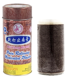 Image of Wu Yang Pain Relieving Medicated Plaster Patch Roll (3.9 x 78in) Can