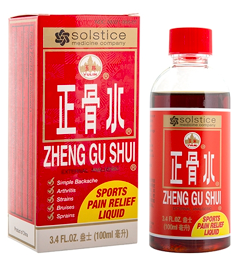 Image of Zheng Gu Shui External Analgesic Lotion (Pain Relief)