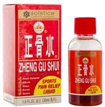 Image of Zheng Gu Shui External Analgesic Lotion (Pain Relief)