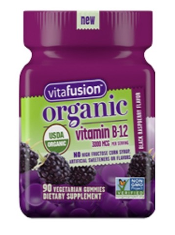 Image of Vitamin B12 1500 mcg Gummy Organic Black Raspberry
