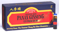 Image of Chinese Red Panax Ginseng Extractum Vials