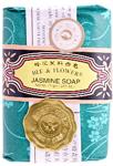 Image of Jasmine Soap