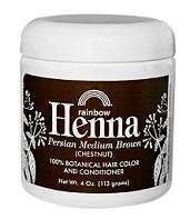 Image of Henna Persian Medium Brown Jar