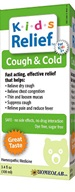 Image of Kids Relief Cough & Cold Syrup