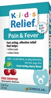 Image of Kids Relief Pain and Fever Liquid Cherry