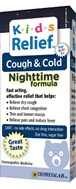 Image of Kids Liquid Cough & Cold Syrup Nighttime Formula