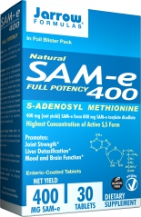 Image of SAMe 400 mg