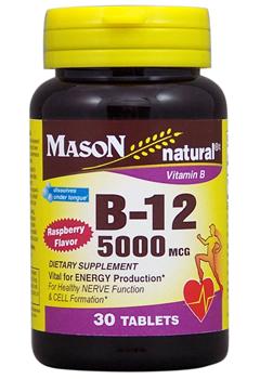 Image of Vitamin B12 5000 mcg (cyanocoalamin) Sublingual Raspberry