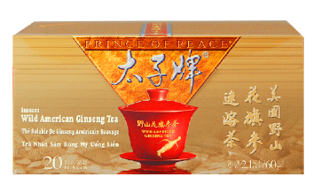Image of Tea Wild American Ginseng Instant