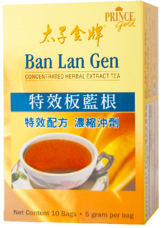 Image of Tea Ban Lan Gen Concentrated Herbal Extract