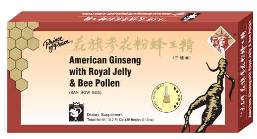 Image of American Ginseng with Royal Jelly & Bee Pollen Liquid